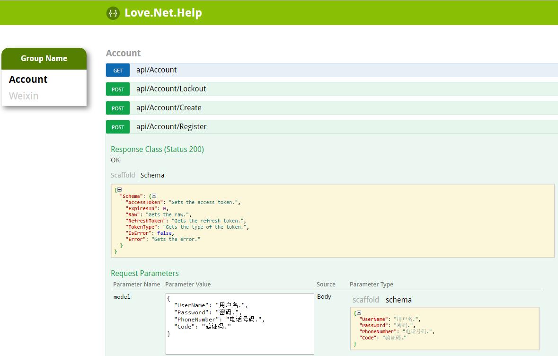 Love.Net.Help.UI Overview
